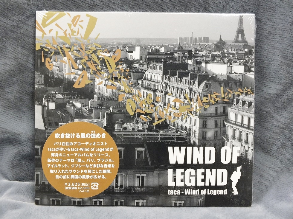 【taca】 WIND OF LEGEND