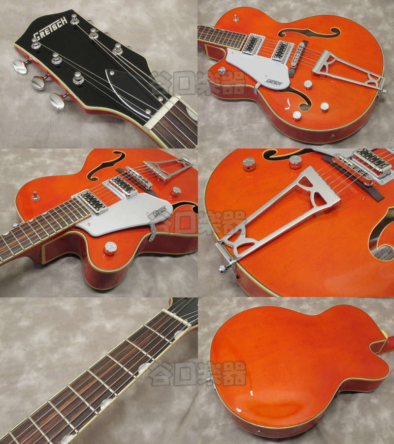 "Gretsch G5420LH (Orange Stain)  ""Electromatic Hollow Body Single-Cut Left-Handed"""