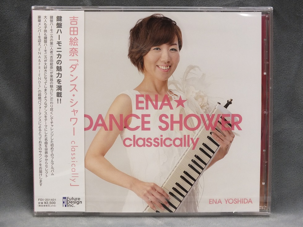 ENA★DANCE SHOWER classically [吉田 絵奈]